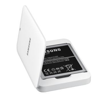 Batéria + dokovacia stanica pre Samsung Galaxy S5 - G900