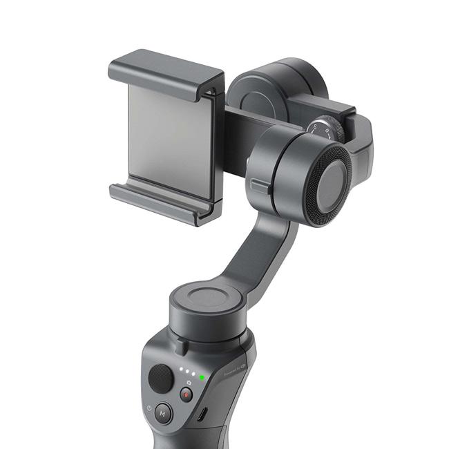 DJI Osmo Mobile 2 - DJI0660