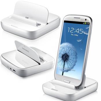 Dokovacia stanica Samsung EDD-D200 pre Samsung Galaxy Note 3 - N9005, White - OPENBOX (rozbalený tovar s plnou zárukou)