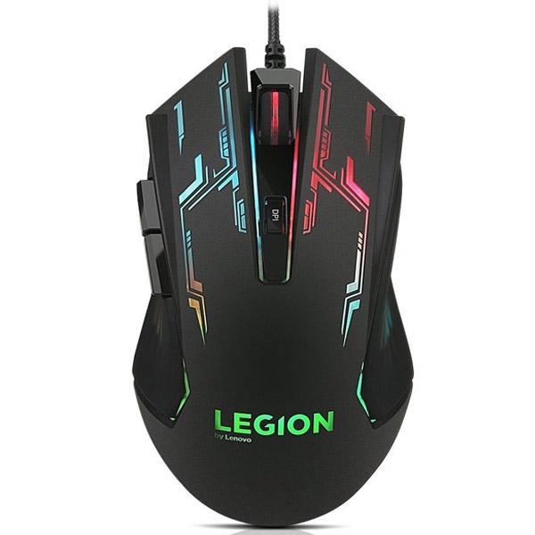 Herná myš Lenovo Legion M200 RGB Gaming Mouse