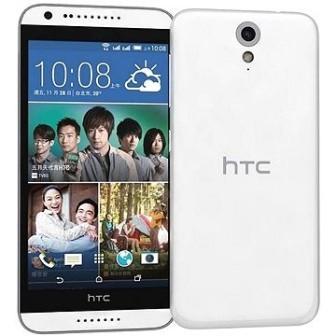 HTC Desire 620 | White, Trieda B - použité, záruka 12 mesiacov