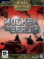 Mockba to Berlin CZ