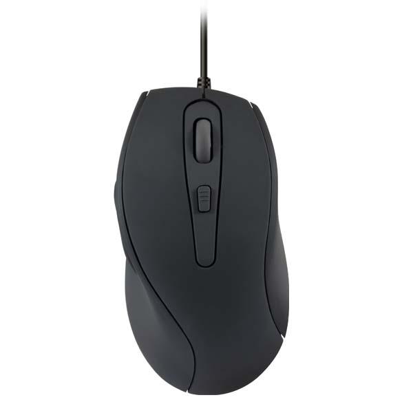 Myš Speedlink Axon Silent & Antibacterial Mouse USB