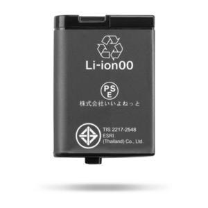 Náhradný Li-pol originálny akumulátor pre Garmin VIRB X/XE