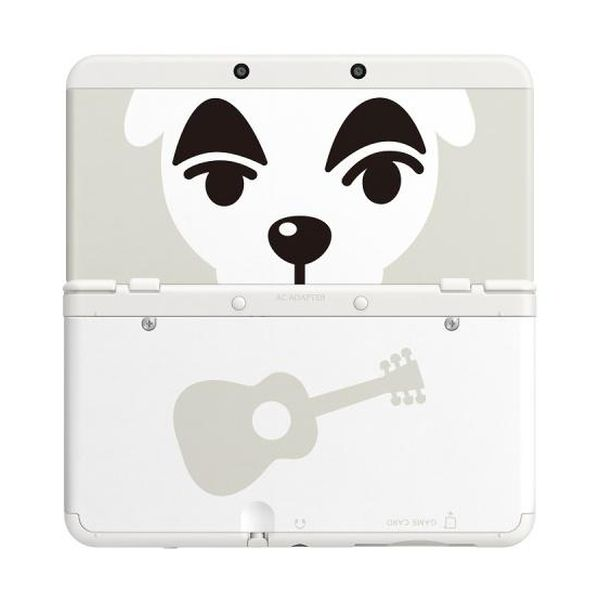 New Nintendo 3DS Cover Plates, Dog