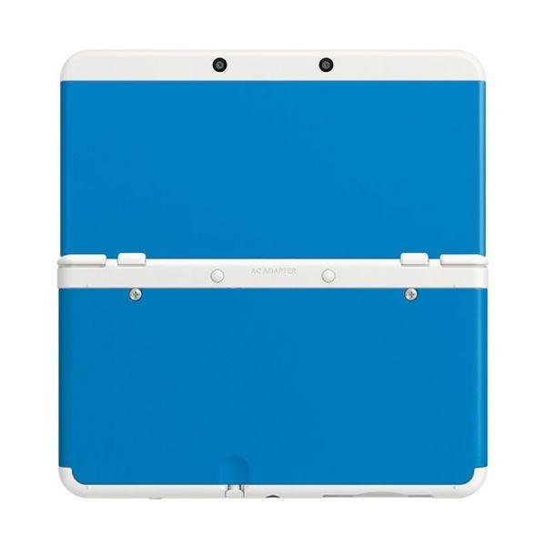 New Nintendo 3DS Cover Plates, plain blue