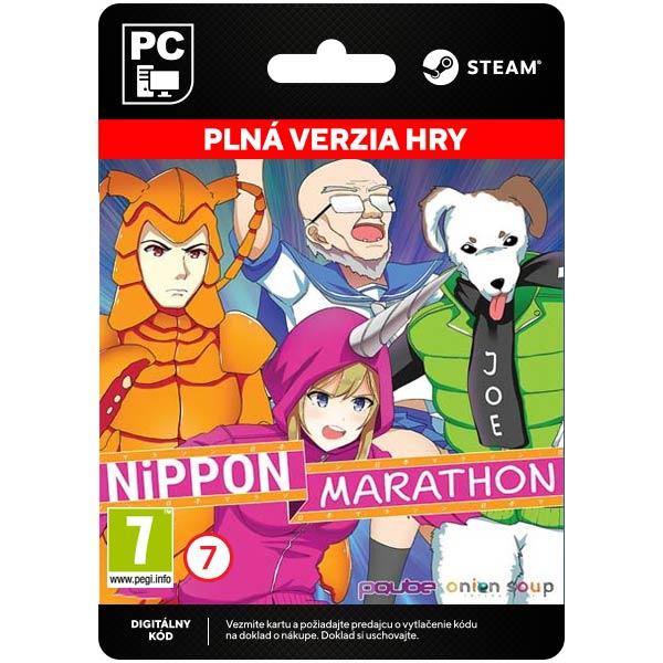 Nippon Marathon [Steam]