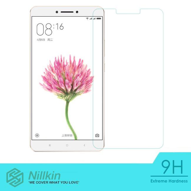 Ochranné temperované sklo Nillkin Amazing H pre Xiaomi Mi Max
