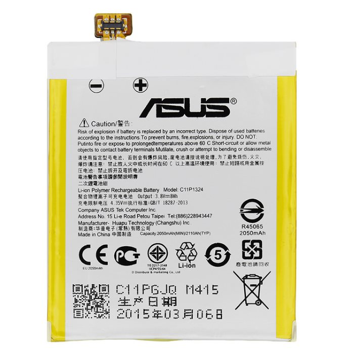 Originálna batéria Asus Zenfone 5 - A500CG - 2050 mAh