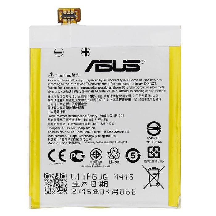 Originálna batéria Asus Zenfone 5 - A500KL - 2050 mAh