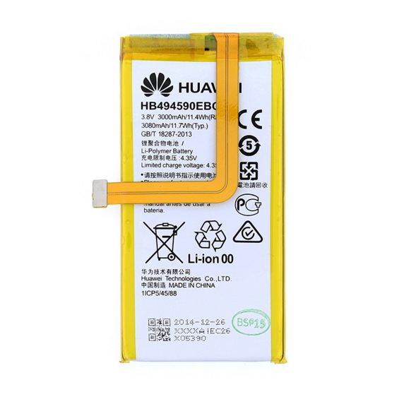 Originálna batéria pre Huawei G8 - 3000 mAh