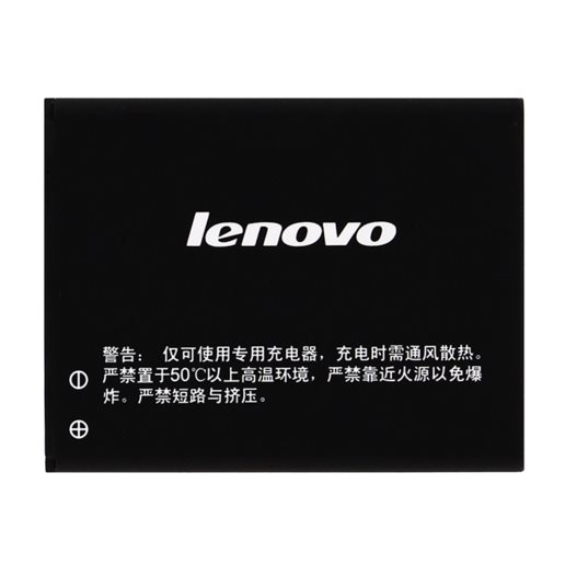 Originálna batéria pre Lenovo A356, A368 a A390, (1500 mAh)