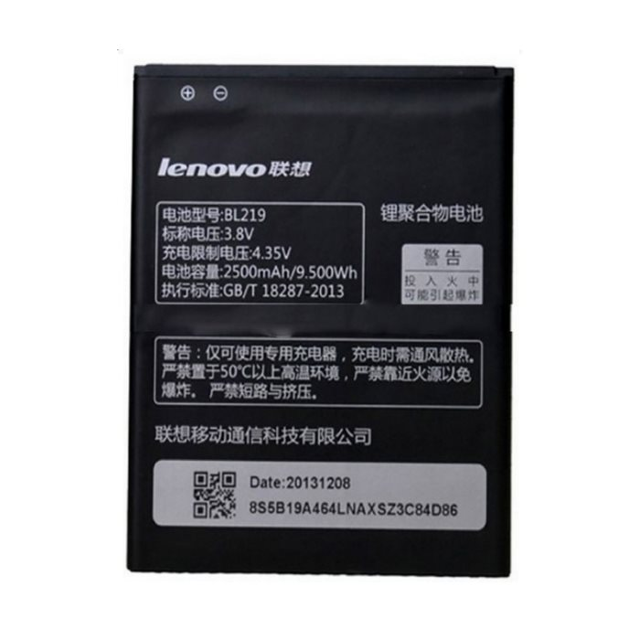 Originálna batéria pre Lenovo A889 a Lenovo A850+, (2500 mAh)
