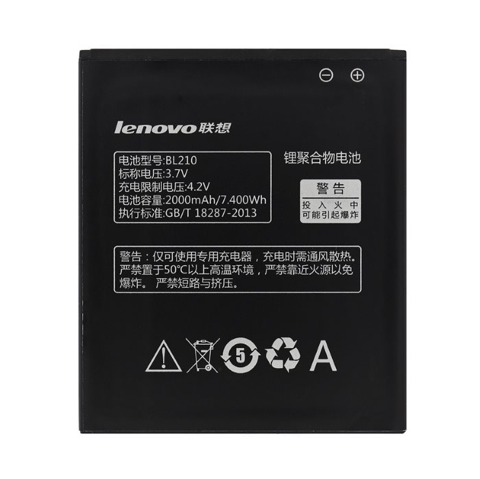 Originálna batéria pre Lenovo S820 a Lenovo S820e, (2000 mAh)
