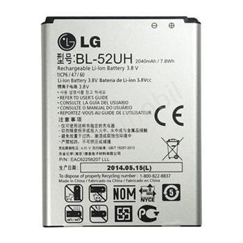 Originálna batéria pre LG L65 - D280n, (2100 mAh)