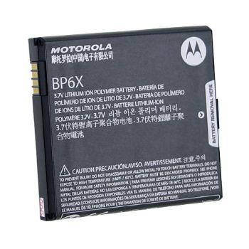 Originálna batéria pre Motorola Motoluxe a Motorola Fire XT311 - (1390mAh)