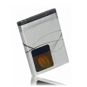 Originálna batéria pre Nokia 5200 XM, 5300 XM, 5320 XM a 5500 Sport, (890mAh)