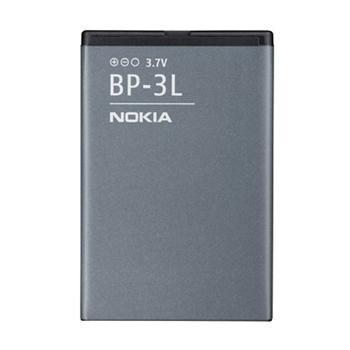 Originálna batéria pre Nokia Lumia 610 a Nokia Lumia 710, (1300mAh)
