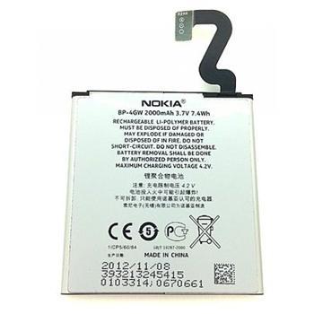 Originálna batéria pre Nokia Lumia 720, (2000mAh)