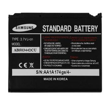 Originálna batéria pre Samsung E480, E690 a E780, (800 mAh)