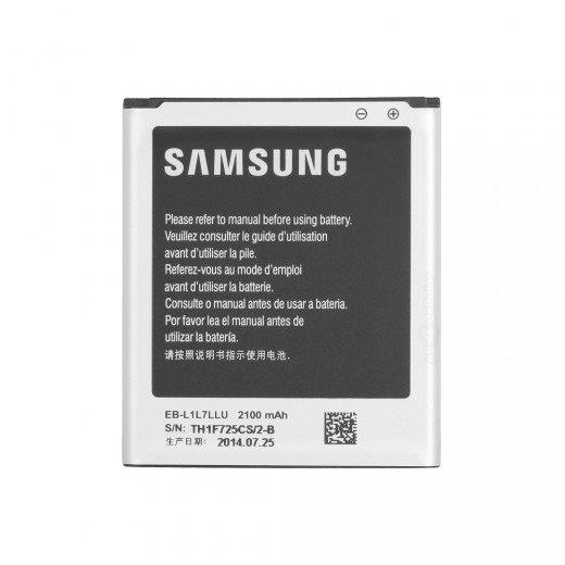 Originálna batéria pre Samsung Galaxy Premier - i9260, (2100 mAh)