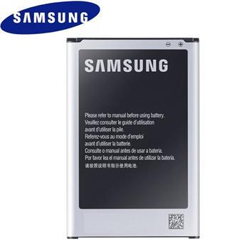 Originálna batéria pre Samsung Galaxy S4 VE - i9515, (2600 mAh)