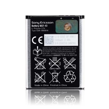 Originálna batéria pre Sony Ericsson Elm, Yari a Mix Walkman, (950 mAh)