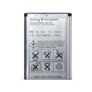 Originálna batéria pre Sony Ericsson K310i, K320i a K510i, (750mAh)