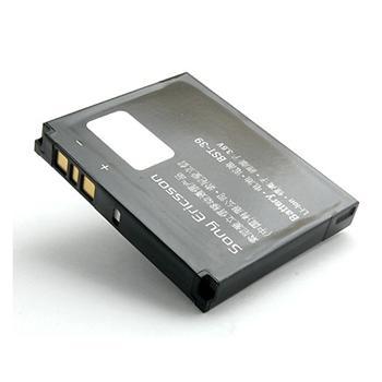 Originálna batéria pre Sony Ericsson W20i ZYLO, W380 a W380i, (920mAh)