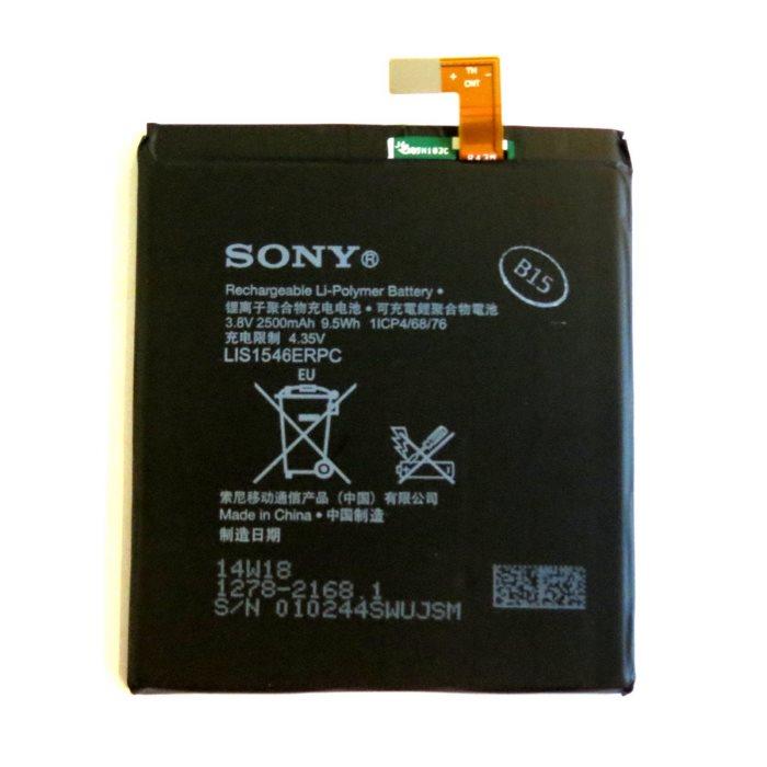 Originálna batéria pre Sony Xperia C3 Dual Sim - D2502, (2500 mAh)