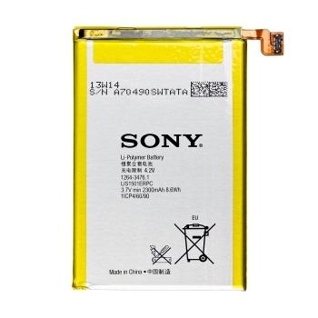 Originálna batéria pre Sony Xperia E3 - D2203 a E3 Dual Sim, (2330 mAh)