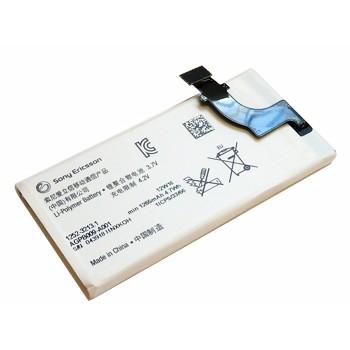 Originálna batéria pre Sony Xperia P - LT22i, (1265 mAh)