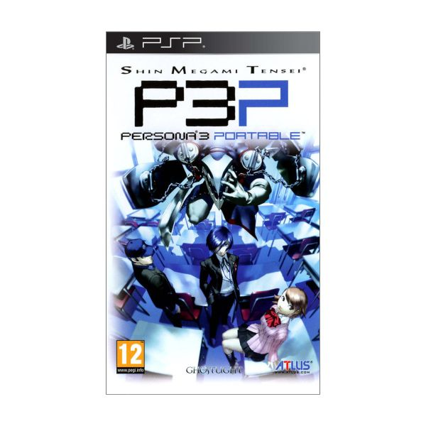 Shin Megami Tensei: Persona 3 Portable