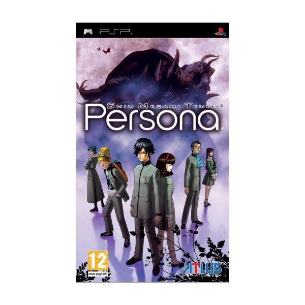 Shin Megami Tensei: Persona (Collector's Edition)