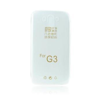 Ultra tenké puzdro pre LG G4 - H815, Transparent