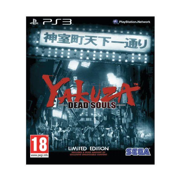 Yakuza: Dead Souls (Limited Edition)