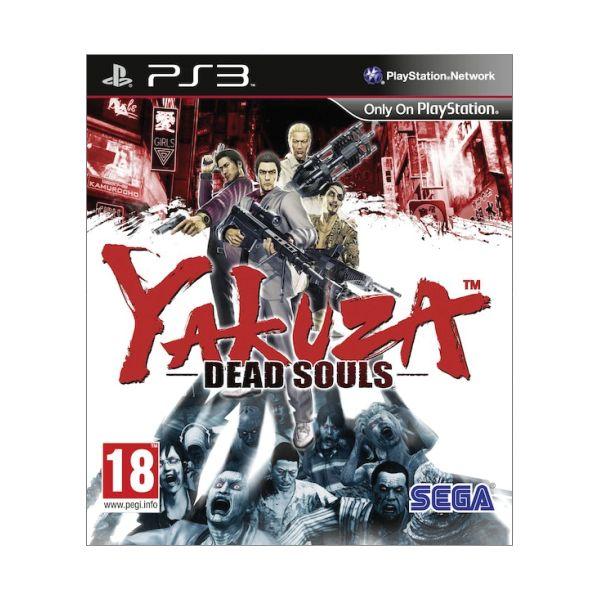 Yakuza: Dead Souls [PS3] - BAZÁR (použitý tovar)