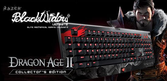 Dragon Age 2 Razer BlackWidow Ultimate Gaming Keyboard (Collector�s Edition)