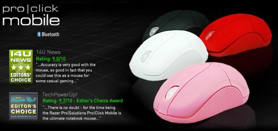 Razer ProClick Mobile Notebook Mouse, spice red