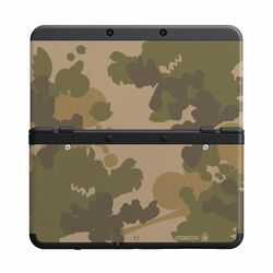 New Nintendo 3DS Cover Plates, camouflage