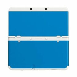 New Nintendo 3DS Cover Plates, plain blue