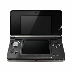 Nintendo 3DS, cosmos black