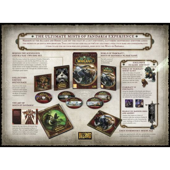 World of WarCraft: Mists of Pandaria (Collector�s Edition)